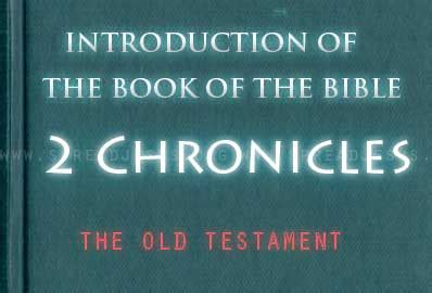 unveiled book one of the chronicles books image gallery second chronicles