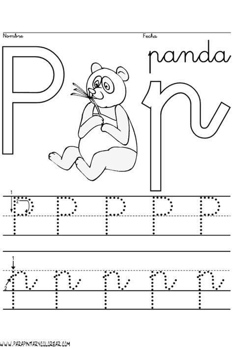 imagenes educativas letra m colorear y aprender la letra p imagui