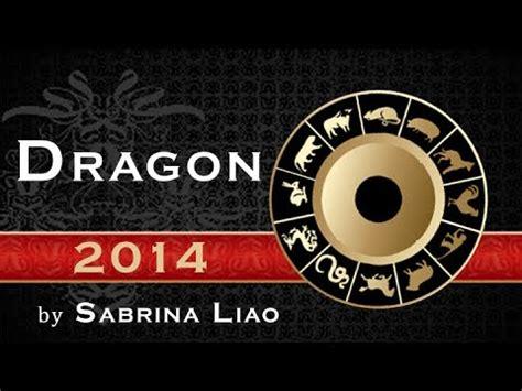 Astrology Sabrina Liao 2014 forecast astrology by sabrina liao