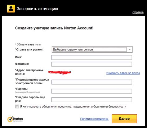 norton trial resetter free download norton internet security 2009 with trial reset torrent
