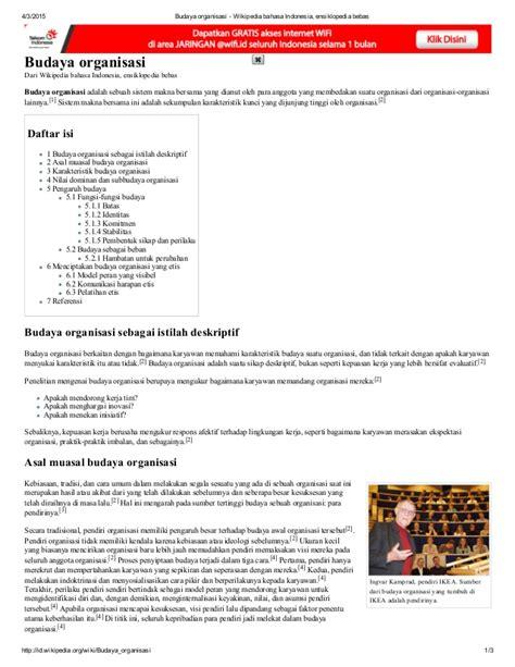 Budaya Organisasi Ori 1 budaya organisasi bahasa indonesia caroldoey