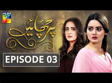 tumhari marium episode 25 hum tv drama 7 january 2018