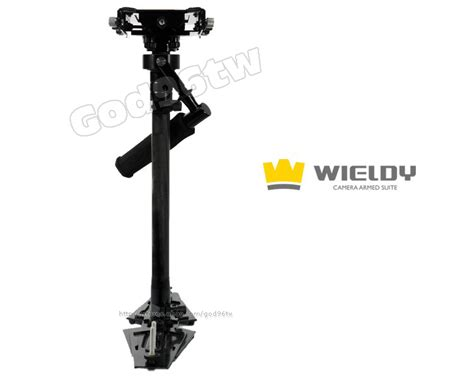 Wieldy Pro 1 7 5kg Vest Dual Arm Systems For Dslr 1 7 5kg schwebestativ steadycam carbon fiber stabilisator