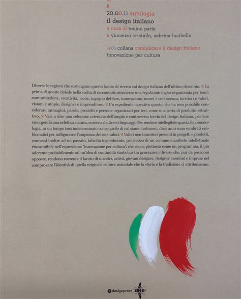 librerie universitarie a roma fondazione valore italia 187 studi e ricerche