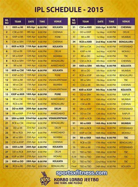 ipl time table ipl schedule calendar template 2016
