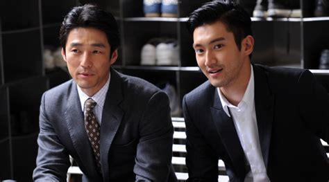 film drama korea yang akan tayang di rcti drama korea terfavorit 2015 2016 newhairstylesformen2014 com