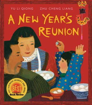 new year story book a new year s reunion a story by yu li qiong
