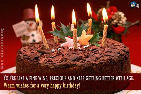 youre   fine wine precious