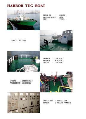 tug boats for sale in dubai harbor tug for immediate sale