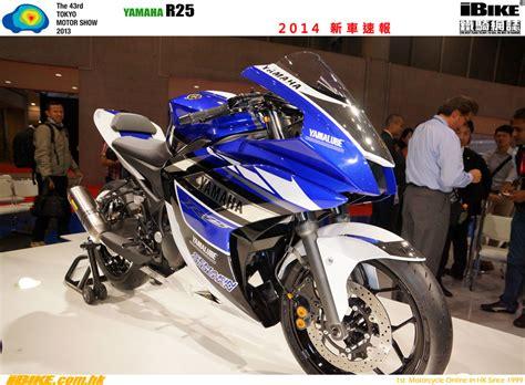 2014 Yamaha Yzf R25 yamaha yzf r25 2014 html autos weblog