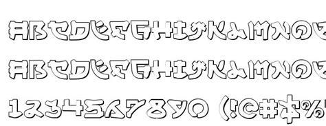 corel draw x7 türkçe yama yama moto 3d font download free legionfonts