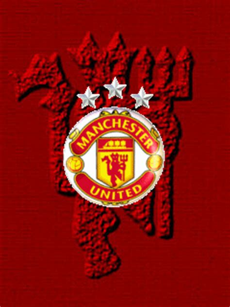 wallpaper handphone bergerak wallpaper animasi handphone logo manchester united