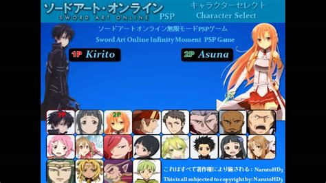 sword infinity moment translation sword infinity moment psp roster fanmade