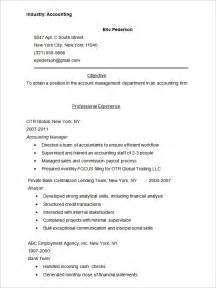 dj resume sle jennywashere
