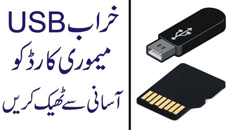 how to make sd card work again how to fix repair a corrupted usb flash drive or sd card