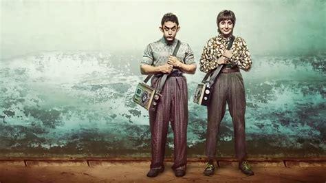 pk indian film aamir khan anushka sharma pk movie poster wallpaper