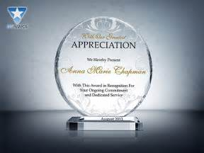 Plaque Of Appreciation Template by Sle Wording For Plaques Of Recognition Just B Cause
