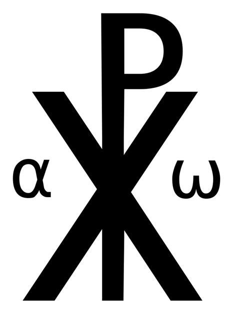 tattoo warna png file crismon symbol svg wikiquote