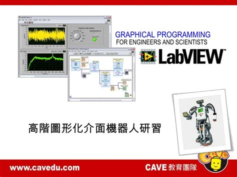 labview tutorial lego mindstorm labview with lego nxt