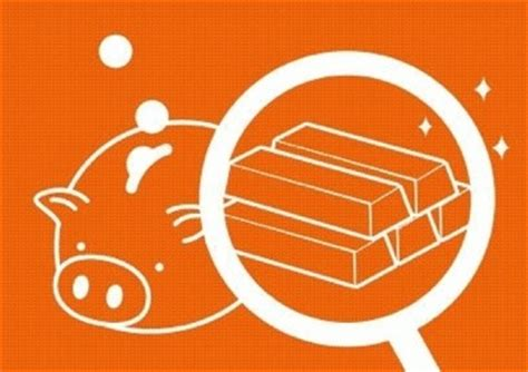 alibaba yuebao alibaba s yuebao hits 2 5m users 1 billion already deposited