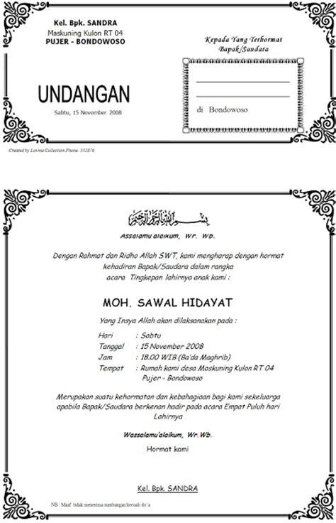 download mp3 via vallen surat undangan undangan umroh doc souvenir undangan pernikahan