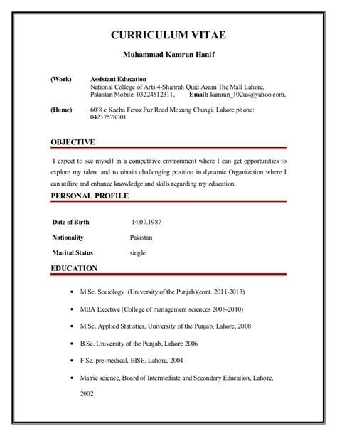 6 professional cv format pdf resume holder updated cv of