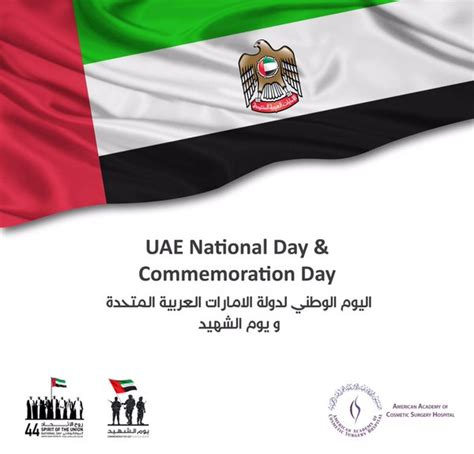 what day is national day uae national day commemoration day