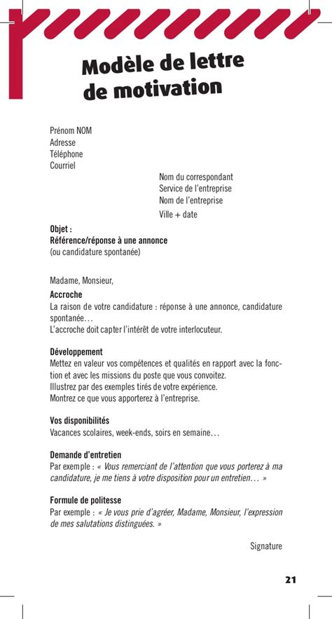 Exemple Lettre De Motivation Facteur Emploi Lettre De Motivation De Tri La Poste