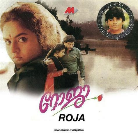 download mp3 from roja chella chella aasha 1 song by k s chithra from roja