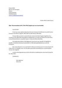 Lettre De Motivation De Stage Non Rémunéré Cover Letter Exle Exemple De Lettre De Motivation Pour Un Stage Non Remunere