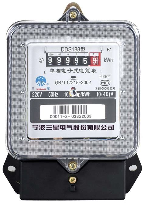 induction kwh energy meter electric meter clothing a2z4home