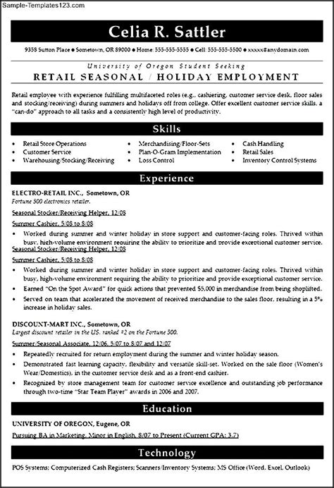 Sle Resume Seasonal Retail Worker resume exle for seasonal retail template sle