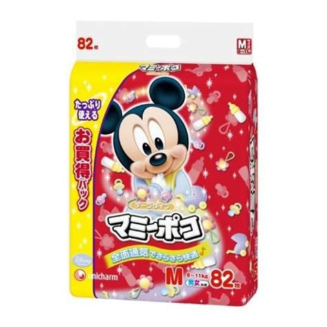 Mamy Poko Japan mamy poko diapers made in japan id 7126278 product details view mamy poko diapers made in