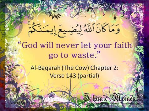 wedding vows verses eman prayer quran quotes quran islam and