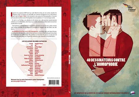 Batre A66 171 projet 17 mai 187 40 dessinateurs contre l homophobie