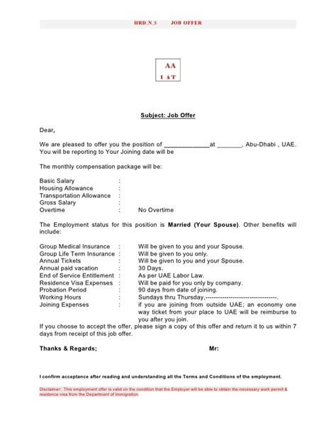 Offer Letter Sle Bahrain 7 Best Two Weeks Notice Letter Images On Free Printable Letter Of Resignation And