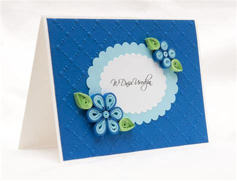 Handmade B Day Cards - handmade b day card quilling birthday cards