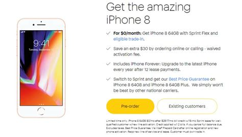 sprint offers a free iphone 8 if you trade in an iphone 7 or 7 plus