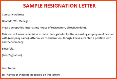 Service Crew Resignation Letter Exle how to make a resignation letter for service crew cover
