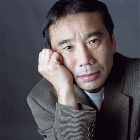 Haruki Murakami Murakami Haruki Kanagawa Notebook