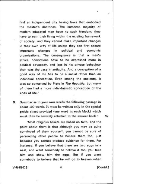 essay writing topics in bank type your essay writing argumentative essays