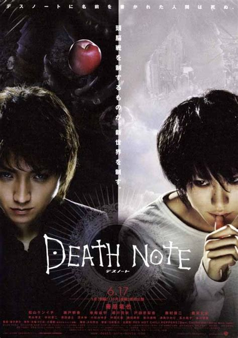 film anime death note all about anime death note the last name