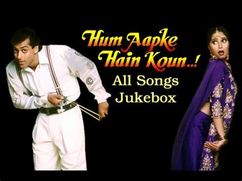 hum apke hai kaun title song hum aapke hain koun all songs jukebox salman khan madhuri superhit songs