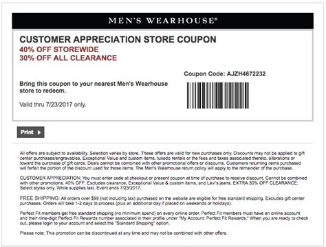 Men S Wearhouse Gift Card Balance - men s wearhouse engraved gifts coupon gift ftempo