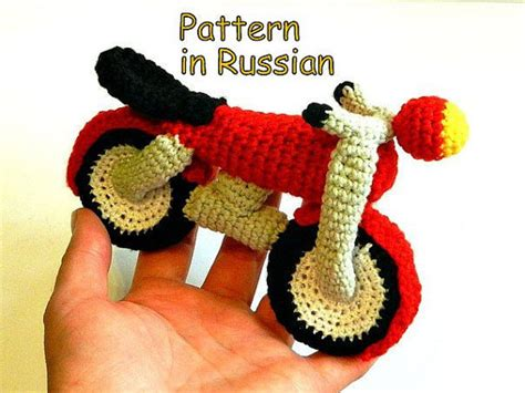 amigurumi motorcycle pattern crochet pattern for motorcycle amigurumi tutorial pdf file