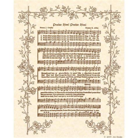 printable lyrics to precious memories hymn praise him praise him 8 x 10 antique hymn art print