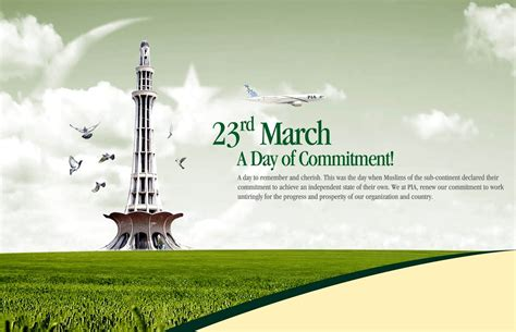 march 2015 best days pakistan day 2015 wallpapers 23rd march youm e pakistan