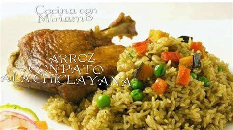 cucina tipica peruviana arroz con pato recetas comida peruana