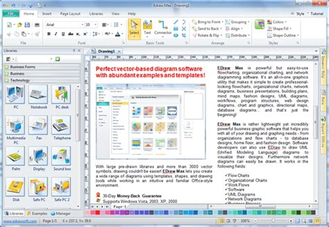 layout software page layout software