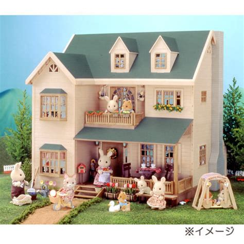sylvanian haus calico critters house deals on 1001 blocks
